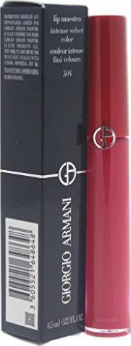 ARMANI-Lip Care Products